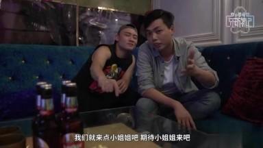 最新《小葛格东游记》两个台湾小哥带你东南亚KTV体验一王多后神秘观众尝试小姐打飞机快餐